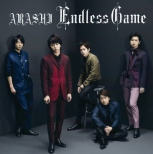 嵐-–-Endless-Game-300x303.jpg